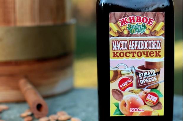Масло абрикосовых косточек натуральное 500мл