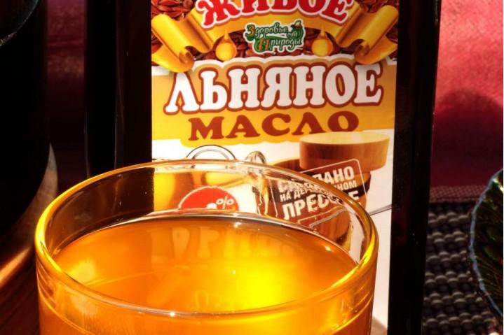 Живое льняное масло 500мл