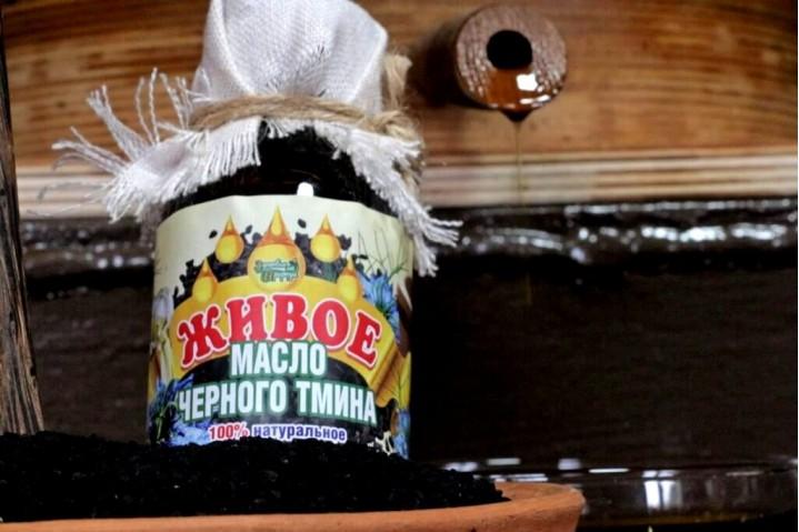 Живое масло чёрного тмина 100мл
