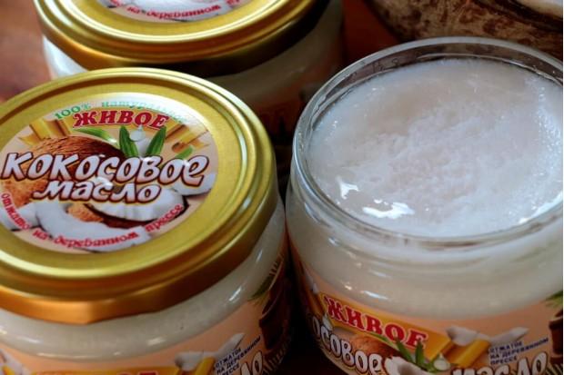 Кокосовое масло натуральное 250гр