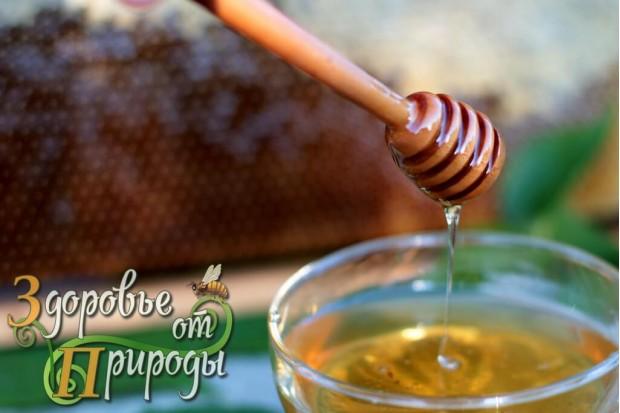 Кленовый мёд 100% натуральный