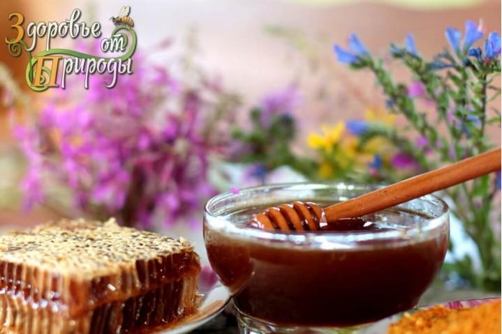 Мёд натуральный с нашей пасеки 300гр