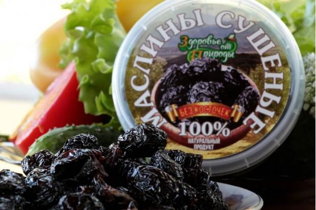 Сушёные оливки 75гр.