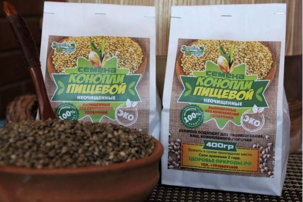Где купить семена конопли 100% натуральные