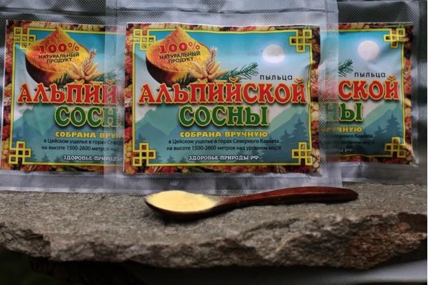 Сосновая пыльца из чистейших районов Кавказа