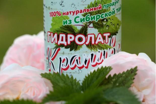 Гидролат крапивы 100% натуральный