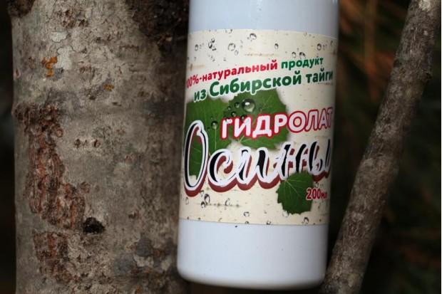 Гидролат осины 100% натуральный