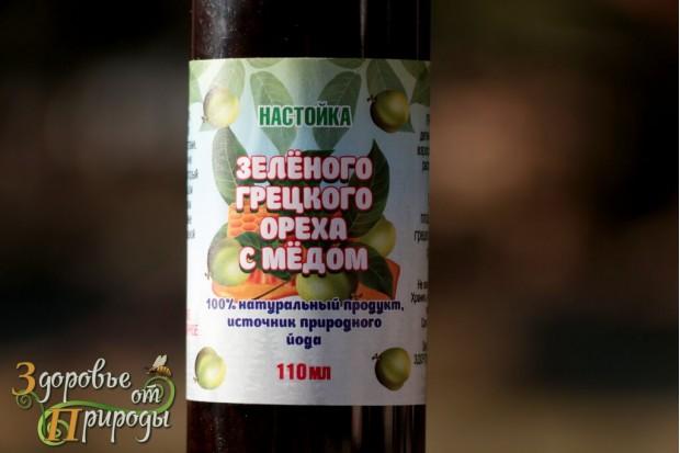 Настойка зелёного грецкого ореха купить 110мл
