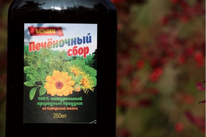 """Бальзам """"Печёночный сбор"""" 250мл"""