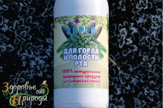 Натуральный спрей для горла из тайги