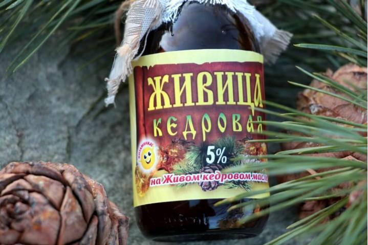Живица кедровая 5% (витаминка)
