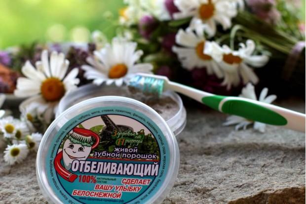 Зубной порошок отбеливающий полностью натурален