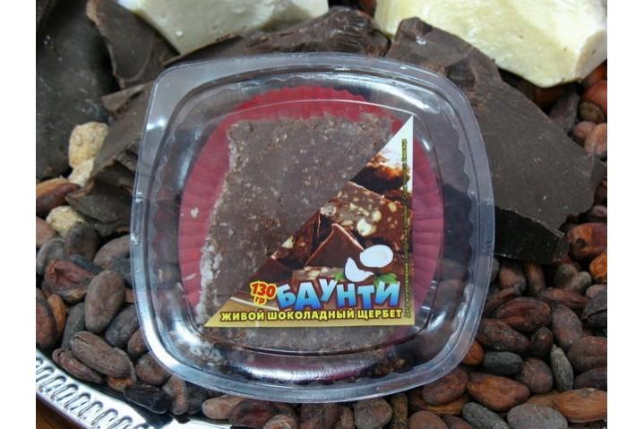 Живой шоколадный щербет «БАУНТИ»