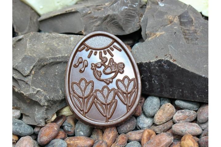 Шоколадное яичко