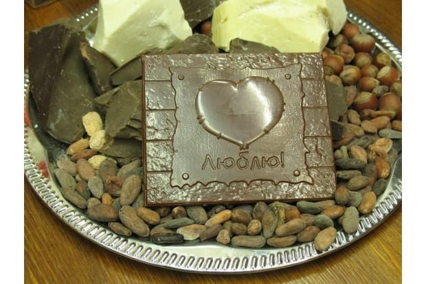 Открытка Люблю - натуральный шоколад в Туле по лучшей цене