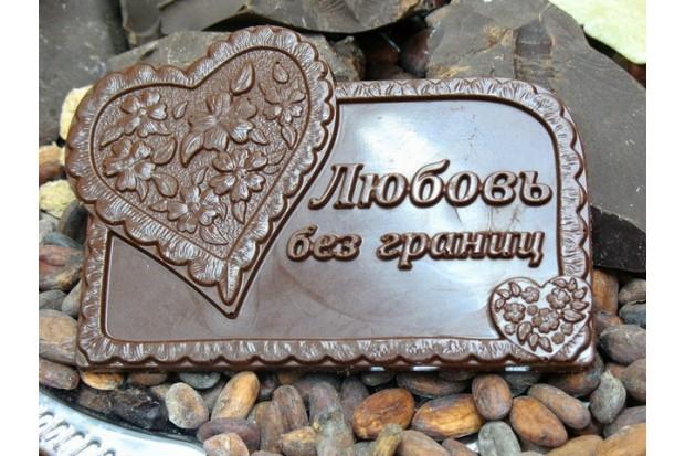 Открытка Любовь без Границ из натурального шоколада, купить по лучшей цене