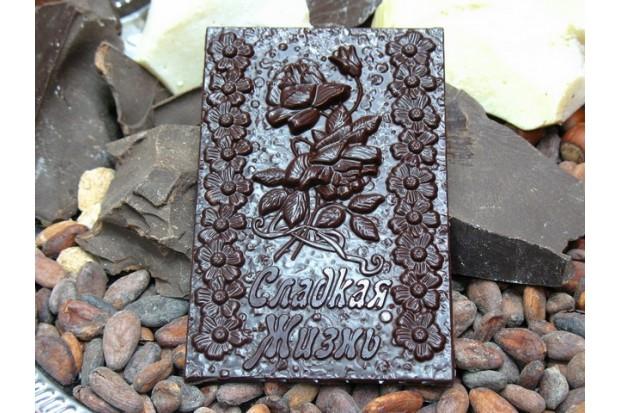 Подарки из натурального шоколада