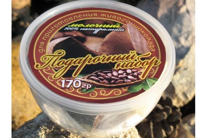 Подарочный набор для приготовления «Живого» шоколада (молочный)