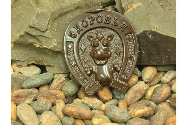 Шоколад ручной работы в Екатеринбурге - подкова На здоровье купить от производителя натуральной продукции