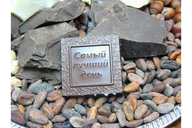 Какой шоколад самый натуральный