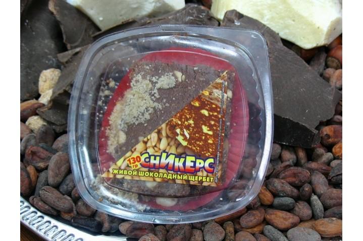 Живой шоколадный щербет «СНИКЕРС»